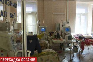 """На Полтавщині молода мама прикута до гемодіалізу після """"медичної допомоги"""" в пологовому будинку"""