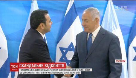 Услід за США посольство в Єрусалимі відкрила ще одна країна
