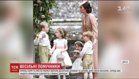 Головна закохана пара Британії обрала маленьких помічників на весілля