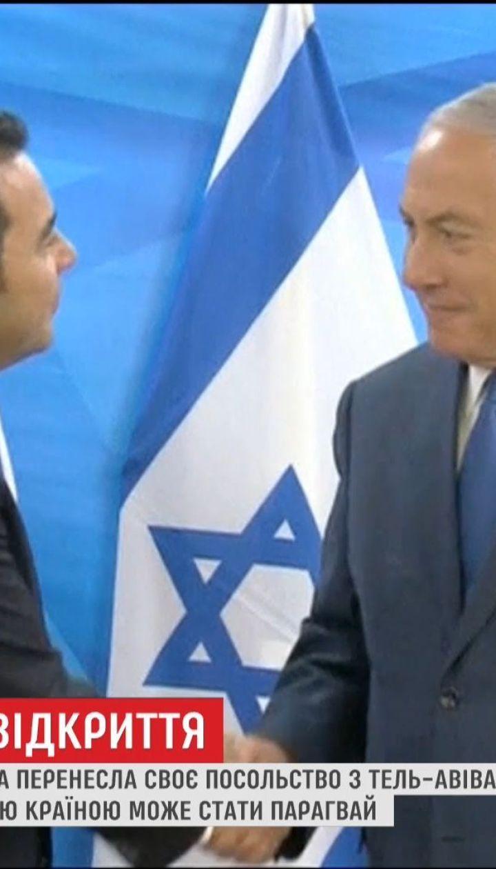 Вслед за США посольство в Иерусалиме открыла еще одна страна
