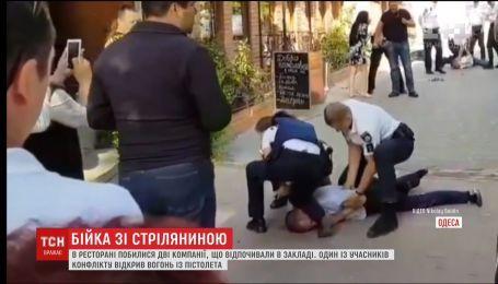 В Одессе посетители одного из ресторанов в спальном районе устроили стрельбу