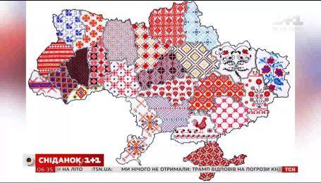 Символ роду: українці в усьому світі святкують  День вишиванки