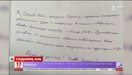 Український режисер і політв'язень Олег Сенцов  оголосив голодування з 14 травня