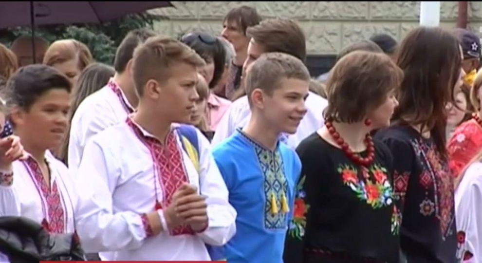 Відео - В Україні відзначають День вишиванки - Сторінка відео 49c9533d4819e