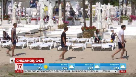 Робота на літо: які сезонні вакансії популярні серед українців