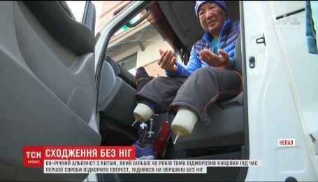69-летний альпинист из Китая поднялся на Эверест с протезами вместо ног