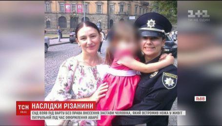Во Львове суд взял под стражу мужчину, который ножом в живот ранил полицейскую