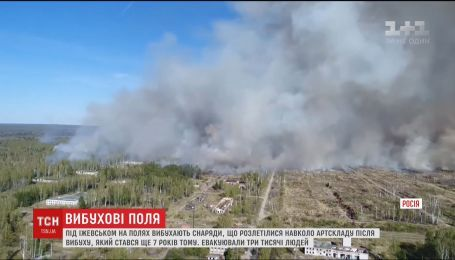 Под Ижевском детонируют снаряды с бывшей воинской части