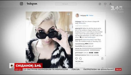 Леді Гага обурила прихильників особистими фотографіями в соцмережі