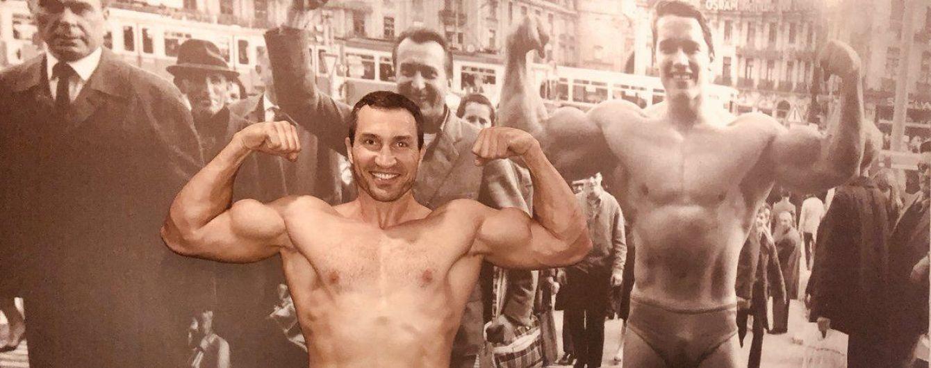 Володимир Кличко показав своє ідеальне тіло на фоні Шварценеггера