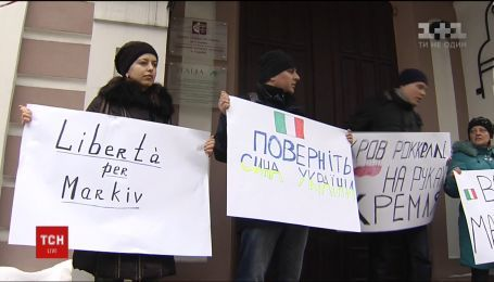 Італійський суд розпочинає розгляд справи українського нацгвардійця Віталія Марківа