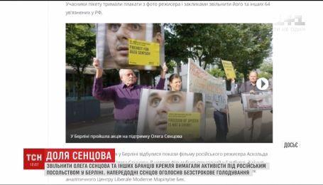 Активисты провели акцию под российским посольством в поддержку пленников Кремля