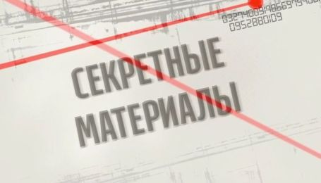Ревізія доріг південної України