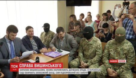 """У Херсоні суд обирає запобіжний захід керівникові """"РИА Новости Украина"""""""