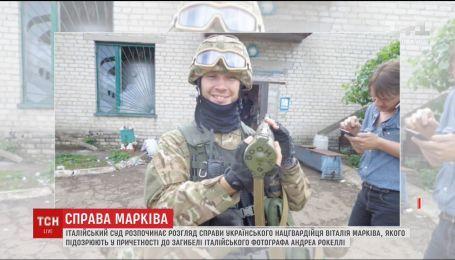 В Італії розпочинають суд над українцем, якого підозрюють у вбивстві італійського фотографа на Донбасі