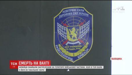 На Львівщині знайшли мертвим військового з двома вогнепальними пораненнями