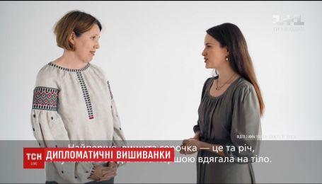 Посол Великої Британії в Україні вдяглася у вишиванку