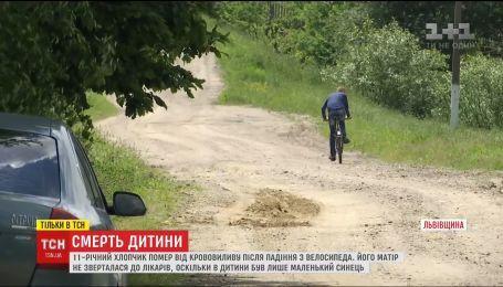 На Львовщине одиннадцатилетний мальчик упал с велосипеда и умер на следующий день