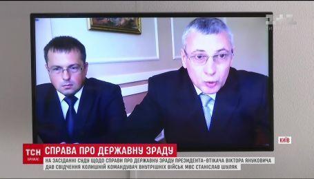Бывший командующий Внутренних войск Украины отдал приказ стрелять в майдановцев