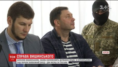 """У Херсоні обрали запобіжний захід керівникові агенції """"РИА Новости Украина"""""""