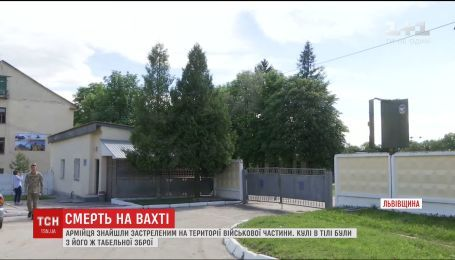 На Львовщине нашли мертвого военного с двумя огнестрельными ранениями