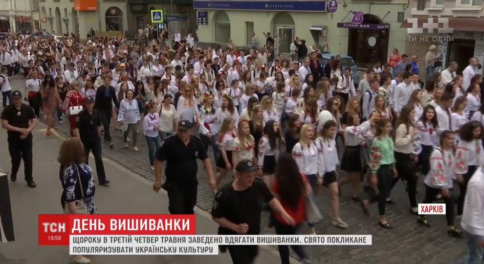Відео - Українці святкують День вишиванки - Сторінка відео 97dcb881de53c