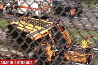 Смертельная авария в США: в Нью-Джерси школьный автобус раздавило от столкновения с мусоровозом