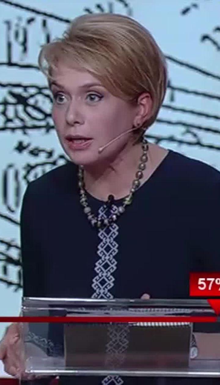 """Гриневич закликала не боятись """"інтегрованих уроків"""""""