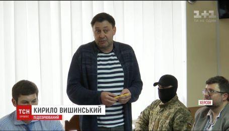 Кирилу Вишинському обрали запобіжний захід у Херсоні