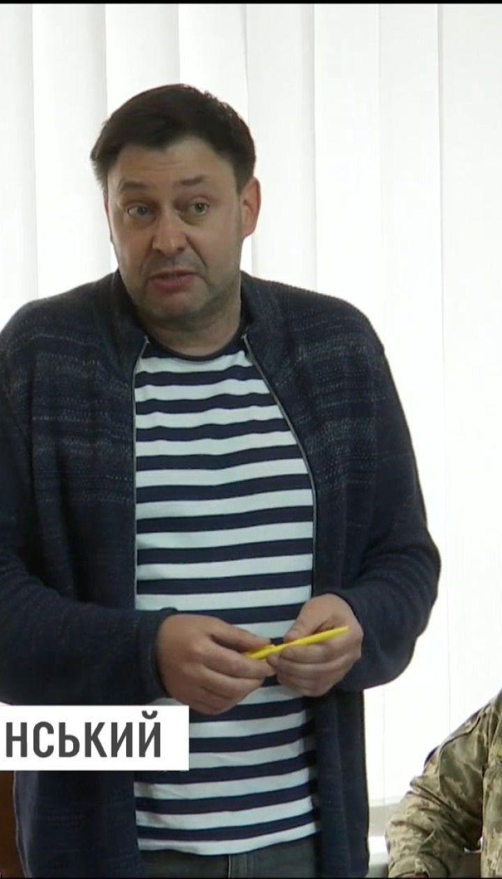 Кириллу Вышинскому избрана мера пресечения в Херсоне