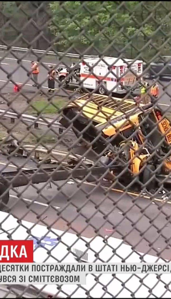 Школьный автобус с детьми столкнулся с мусоровозом в США