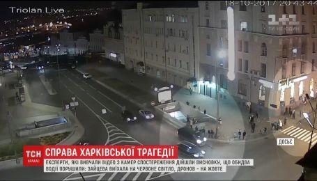 Елена Зайцева выехала на перекресток на красный свет
