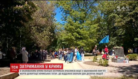 В Симферополе полиция задержала участников акции памяти о депортации крымских татар