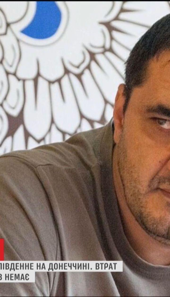 """Під Авдіївкою загинув ватажок терористичного підрозділу """"Пятнашки"""" на прізвисько Мамай"""