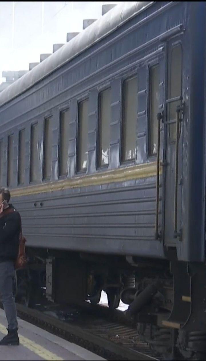 """""""Укрзализныця"""" повышает цены на перевозки на 12%"""
