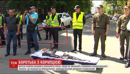 Жителі Боярки принесли до АП труну з опудалом як символ корупції в медицині