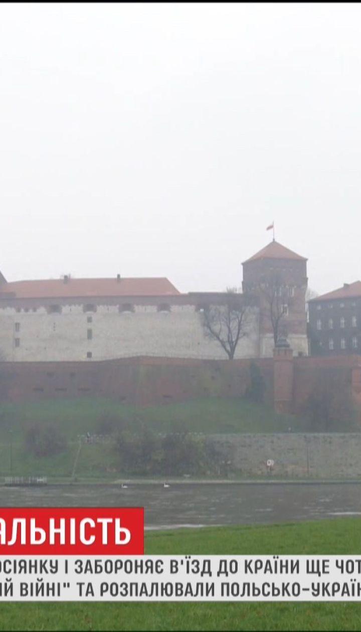 Польща вислала кількох росіян через пропагандистську діяльність