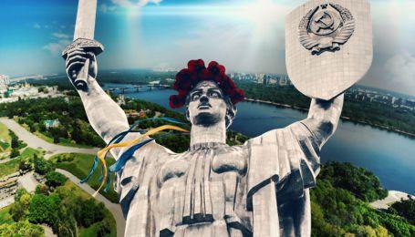 Виртуальная прогулка по столице. Неизвестный Киев в 360°
