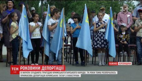 На админгранице с оккупированным полуостровом собрались крымские татары, чтобы почтить жертв депортации 1944 года