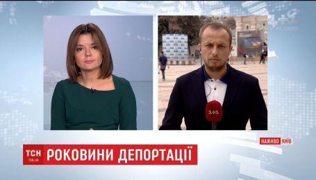 На Софійській площі проведуть пам'ятні заходи з ушанування загиблих кримських татар