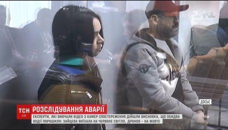 Двое виновников смертельного ДТП в Харькове двигались на запрещающий сигнал светофора
