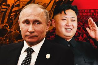 Россия в параллельном мире