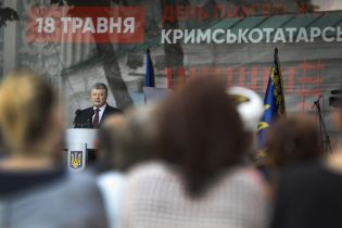 Конституционные изменения относительно крымских татар вскоре передадут профильной комиссии - Порошенко