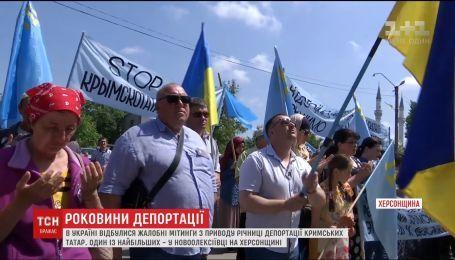 Один з наймасштабніших мітингів у річницю депортації татар зібрався поблизу адмінкордону з Кримом