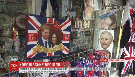 Меган Маркл определилась, кто поведет ее к алтарю во время свадьбы с принцем Гарри