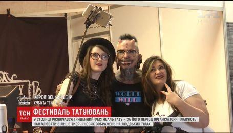 В Киеве стартовал фестиваль тату, где можно сделать бесплатный рисунок на теле