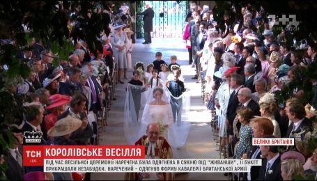 ТСН проанализировала самые интересные детали венчания Гарри и Меган