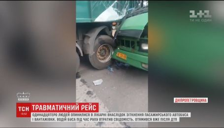 11 людей опинилися в лікарні внаслідок зіткнення автобуса та вантажівки в Кам'янському