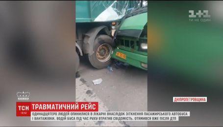 11 человек оказались в больнице в результате столкновения автобуса и грузовика в Каменском