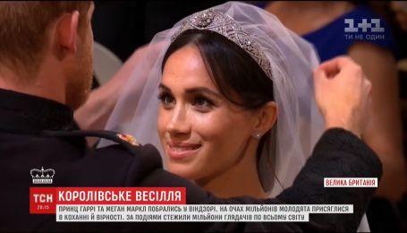 Найкрасивіші кадри із королівського весілля Гаррі та Меган
